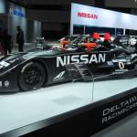 Nissan Racing.